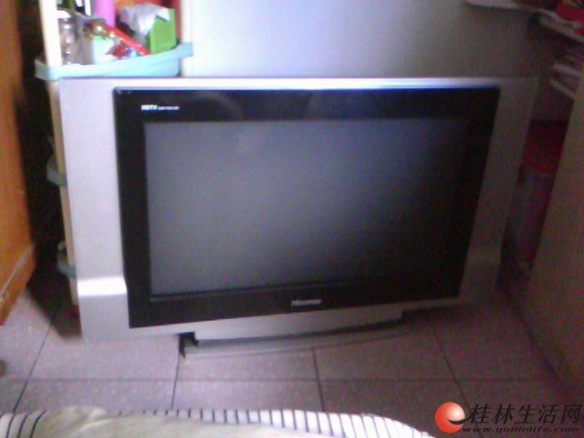 海信彩色电视机