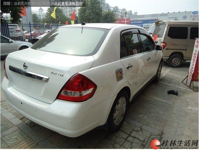 06年的东风日产颐达 自动挡天窗 桂林二手车信息 二手车信高清图片