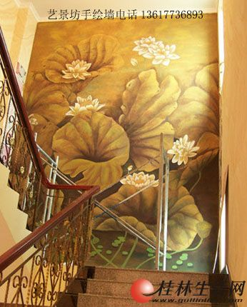 家庭手绘背景墙