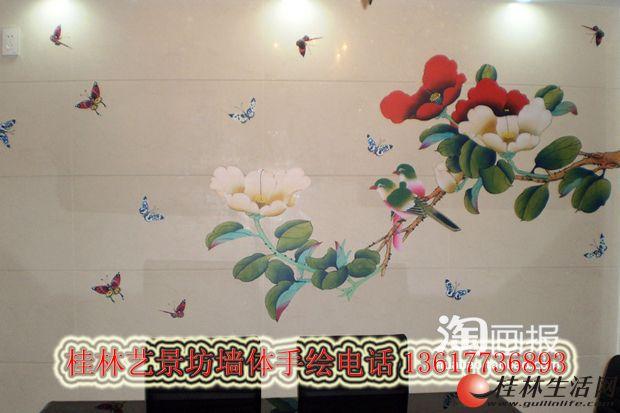 【艺景坊墙体手绘】家庭手绘背景墙