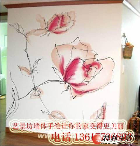 家庭手绘背景墙 大型壁画
