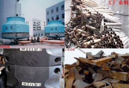 桂林废铁回收有限公司