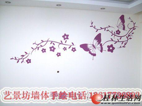 【艺景坊墙体手绘】家庭手绘