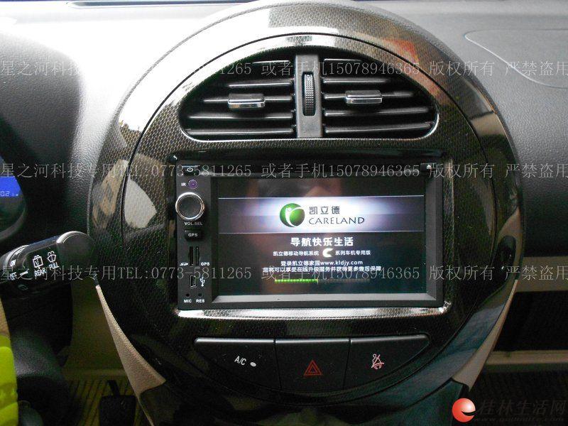 熊猫铁将军防盗器接线图