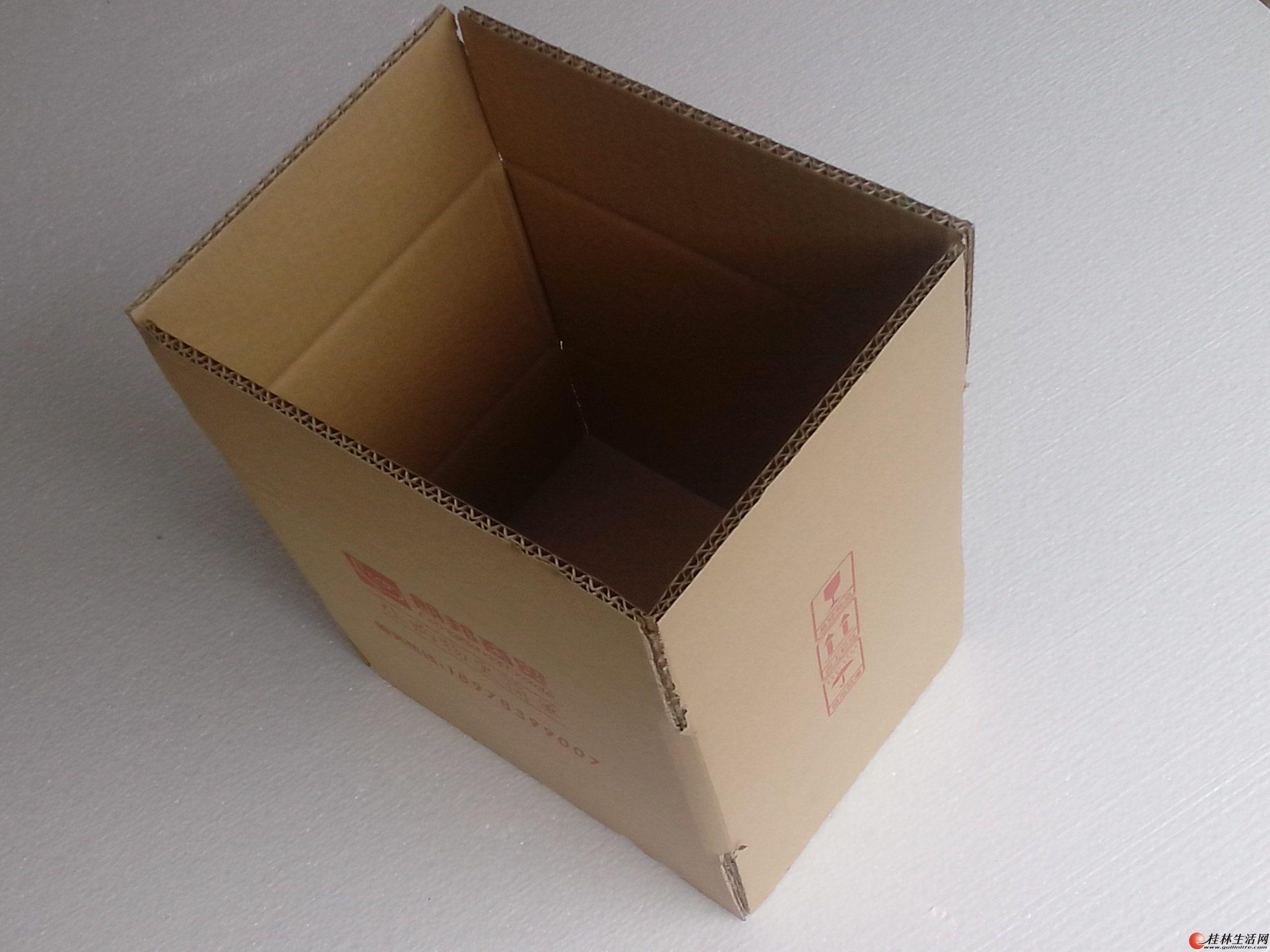 桂林纸箱厂 桂林纸盒 桂林泡沫包装