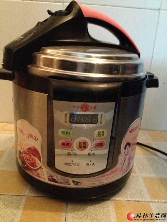 双喜电压力锅 电烤火炉