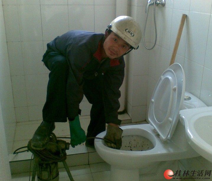 桂林市专业疏通下水道/疏通地漏/疏通马桶/马桶疏通