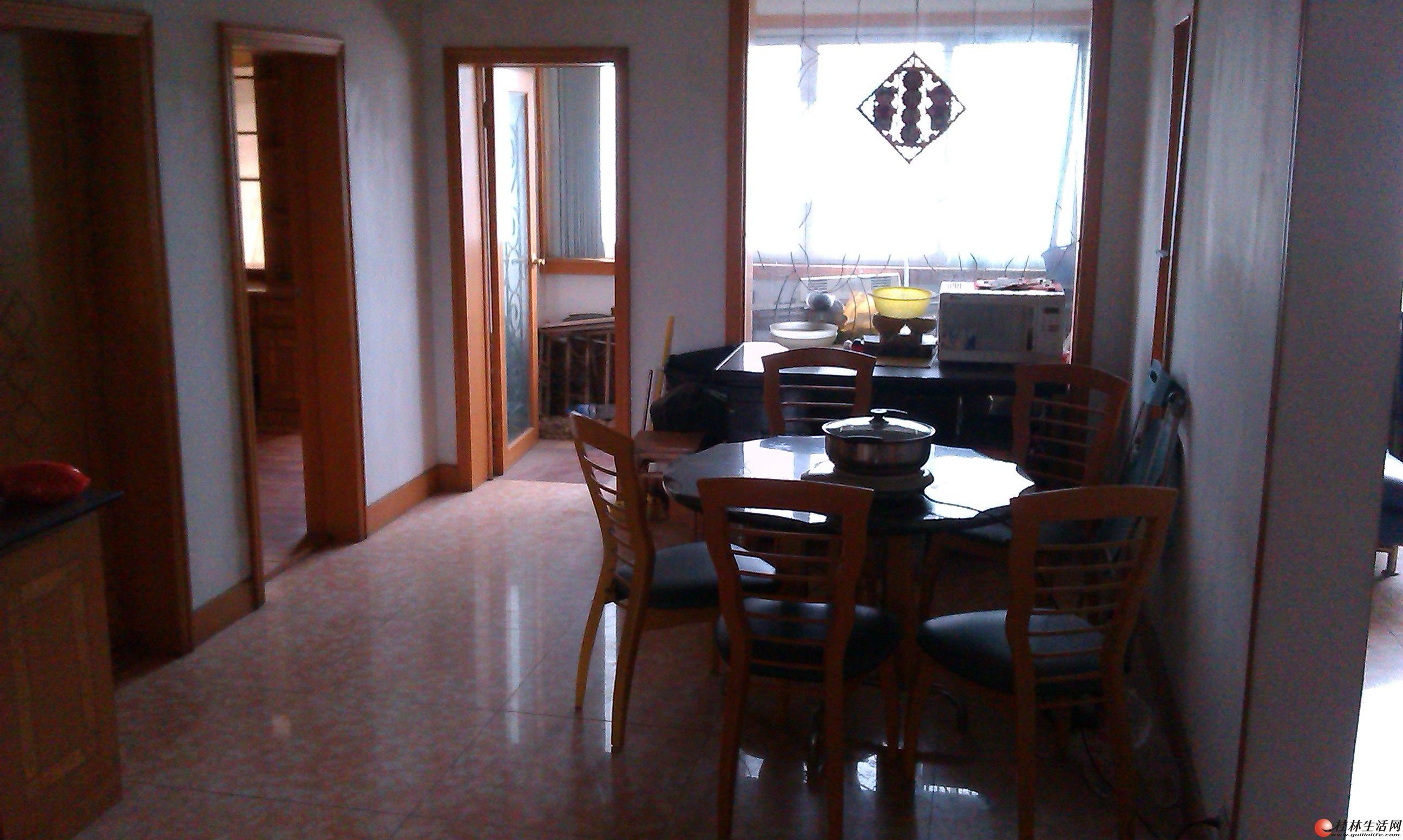 装修三房两厅,150平米