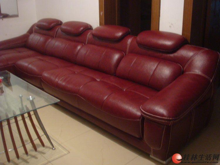 出售一套酒红色真皮沙发