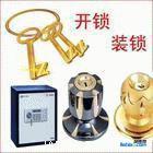 桂林换锁芯公司桂林第三代金点原子锁芯专业安装桂林顺流开锁公司