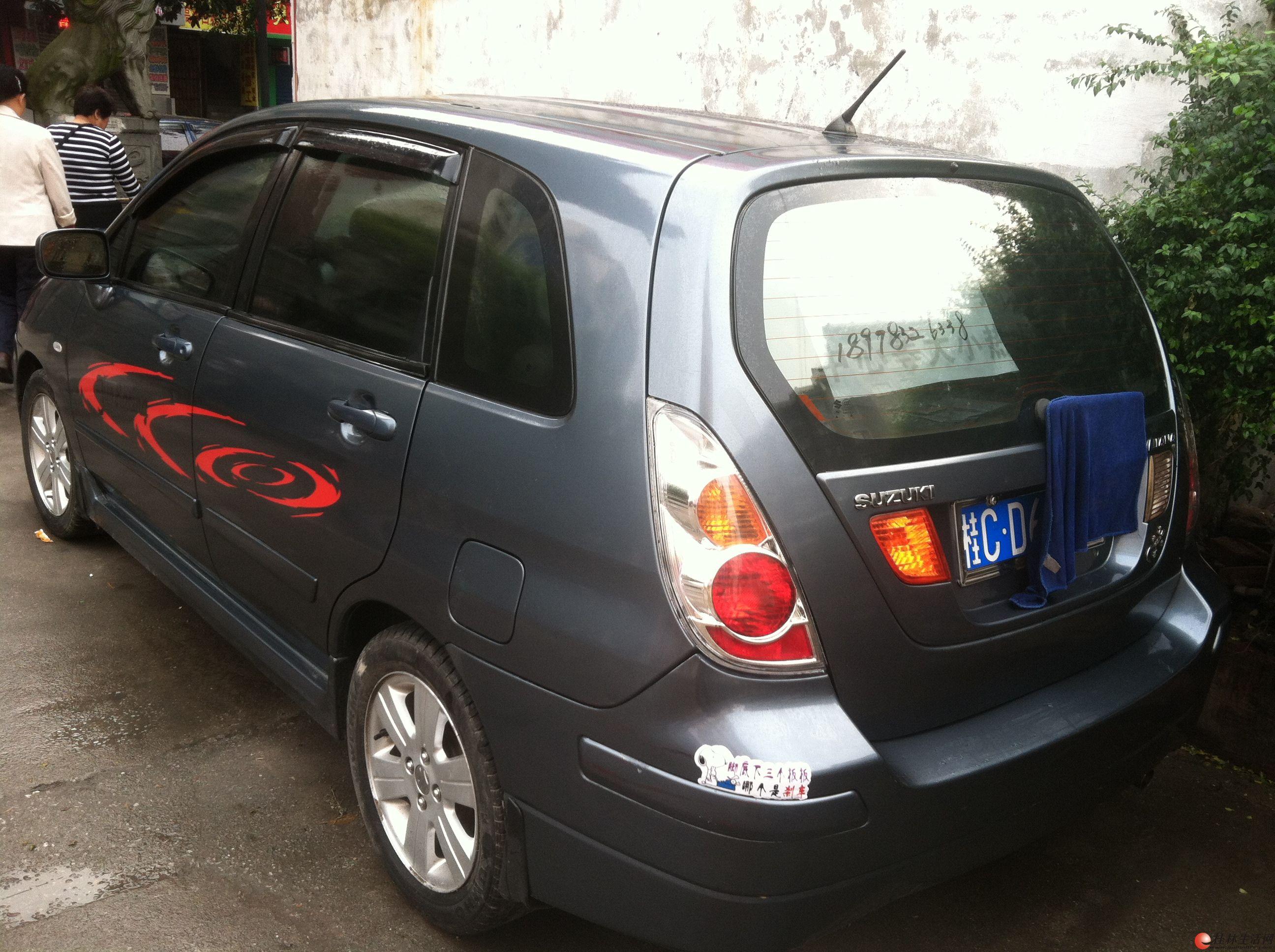 [出售] 07款铃木(利亚纳两厢)旅行商务版小轿车(精品) 加入收藏