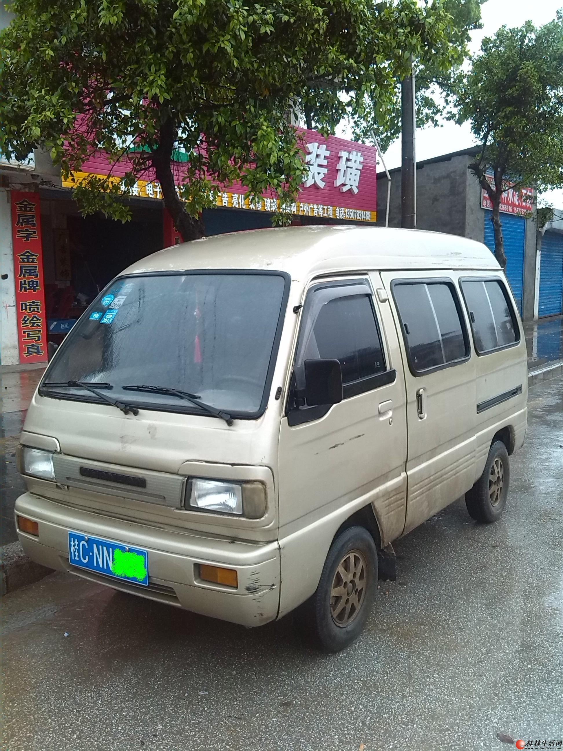 超省油,拉货最实用的南京长安面包车!