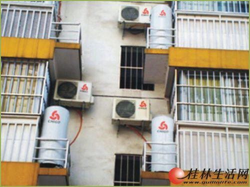 全新志高空气能热水器150升(外盘管)