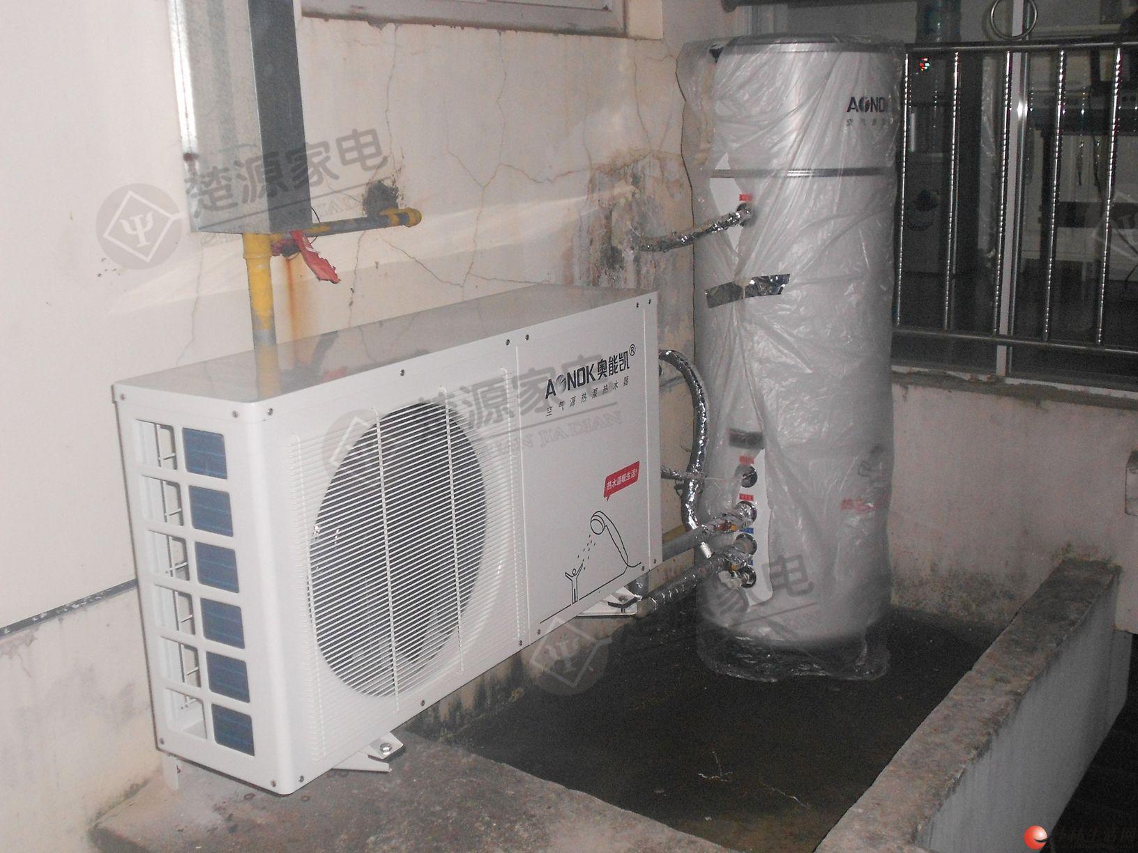 奥能凯水循环空气能热水器150升(全新)