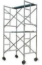 海锐租赁:移动脚手架、桁架、电动吊篮出租