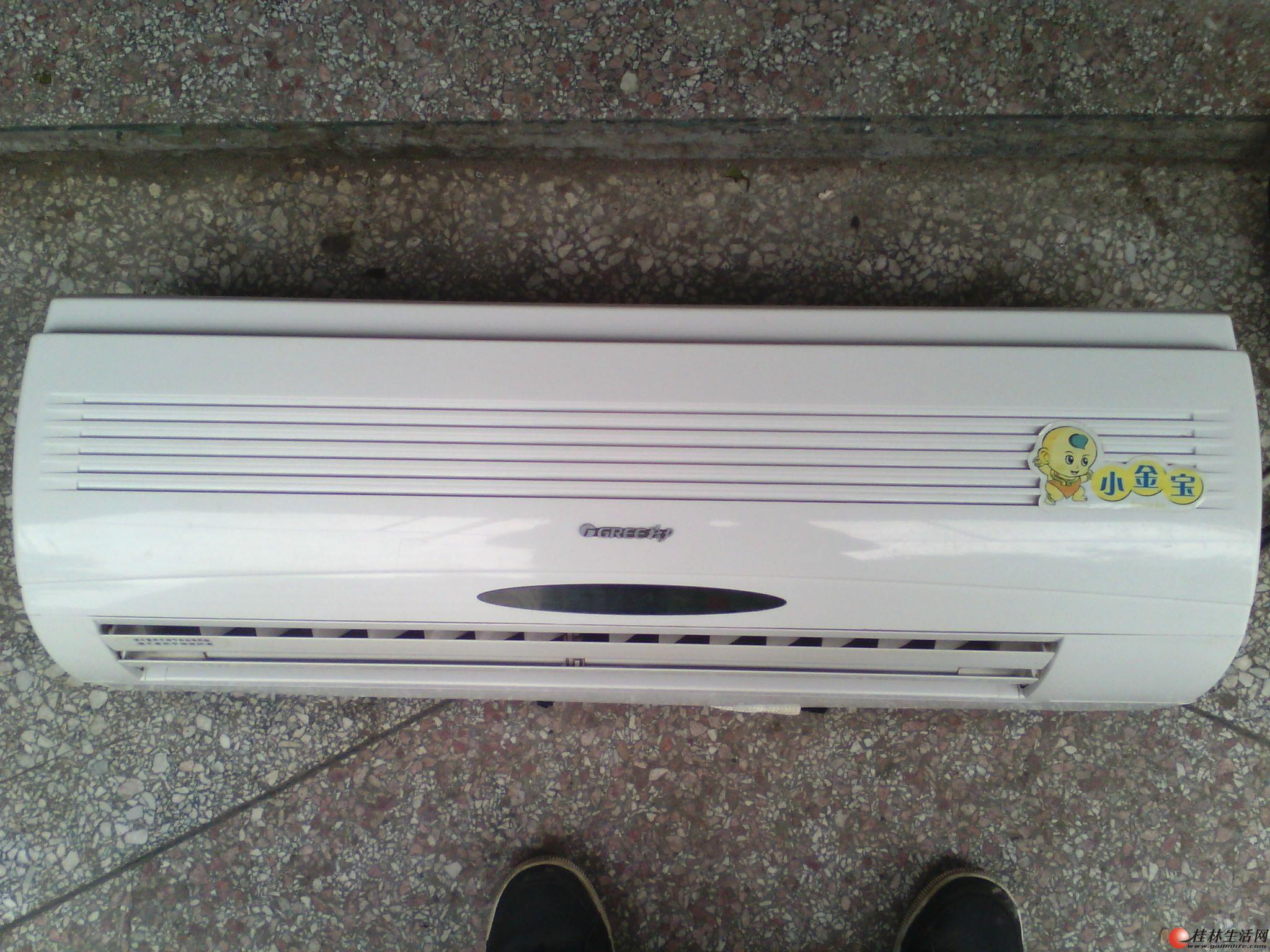 一台格力空调赚多少钱_格力空调一匹多少钱