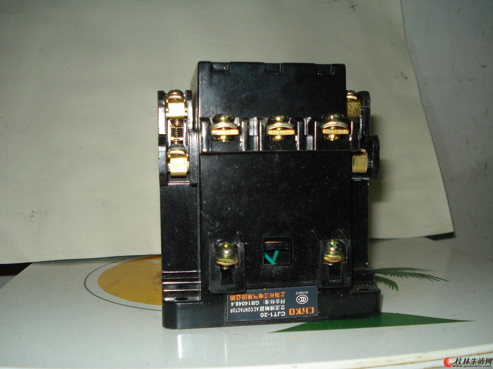 交流接触器cjt1-20a