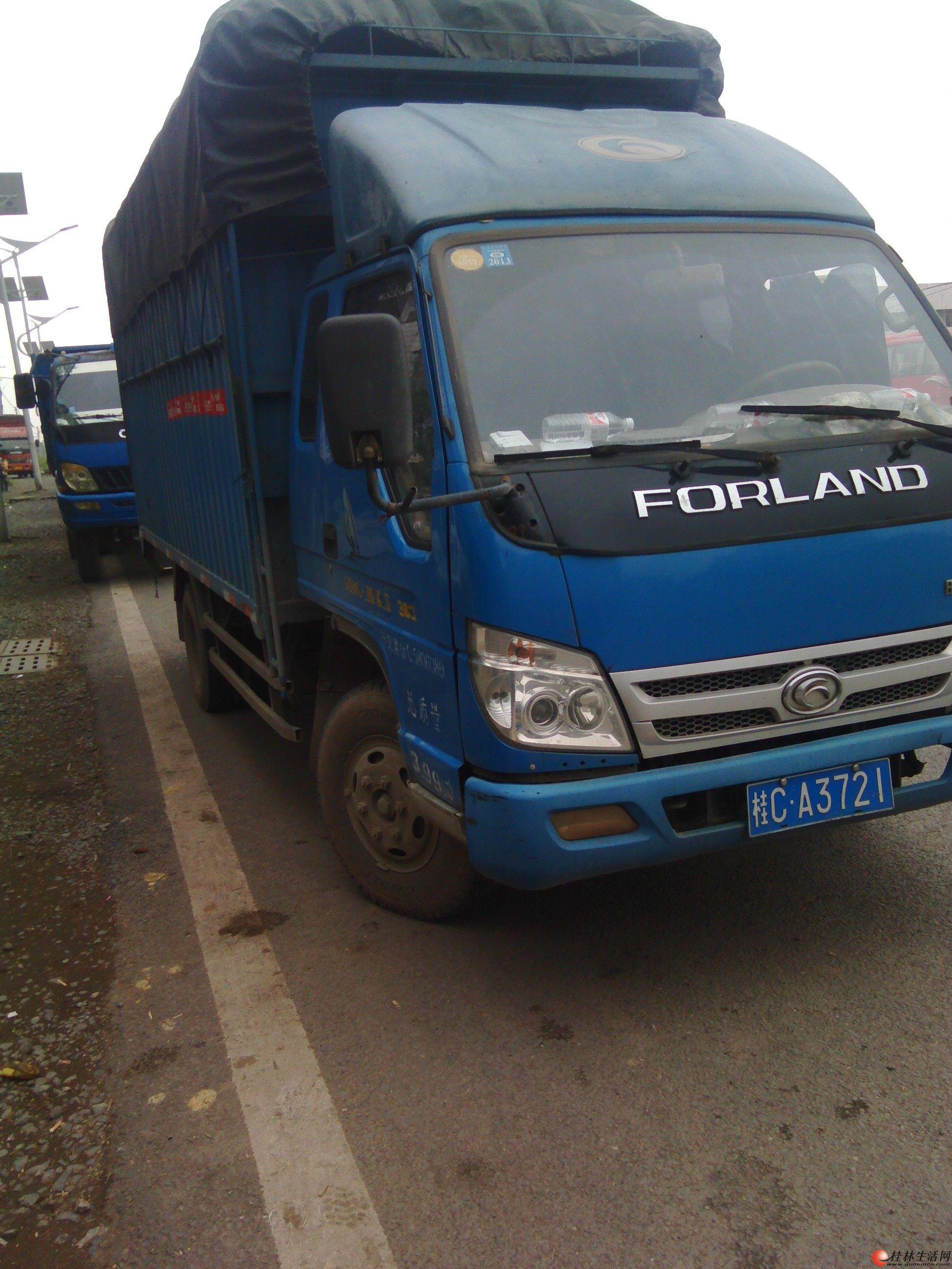 福田时代货车4100发动机