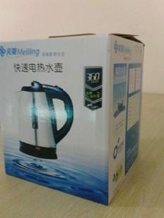 美菱快速电热水壶SL-1515K 不锈钢电热水壶 1.5L 特价