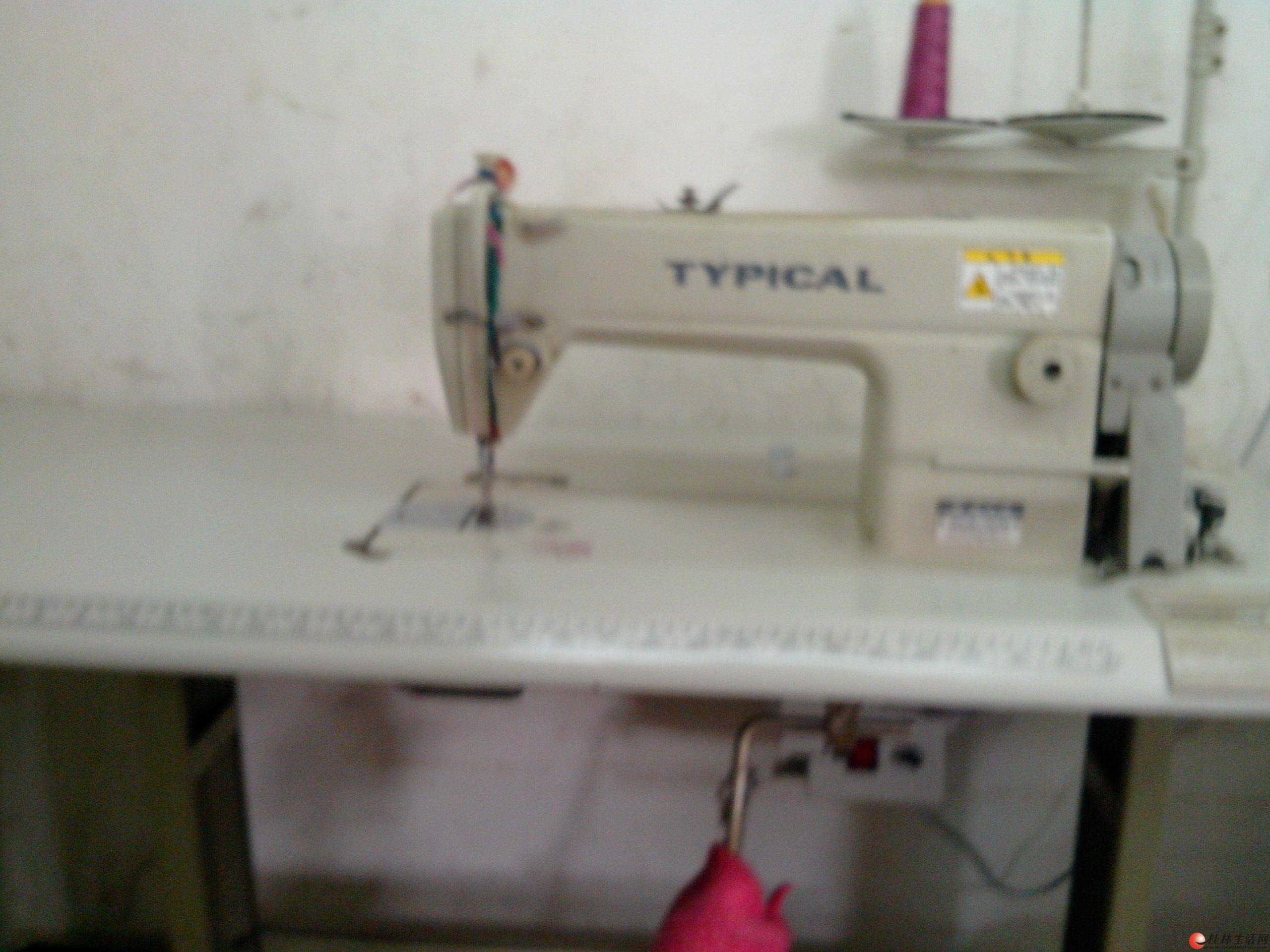 标准牌缝衣机可电话联系