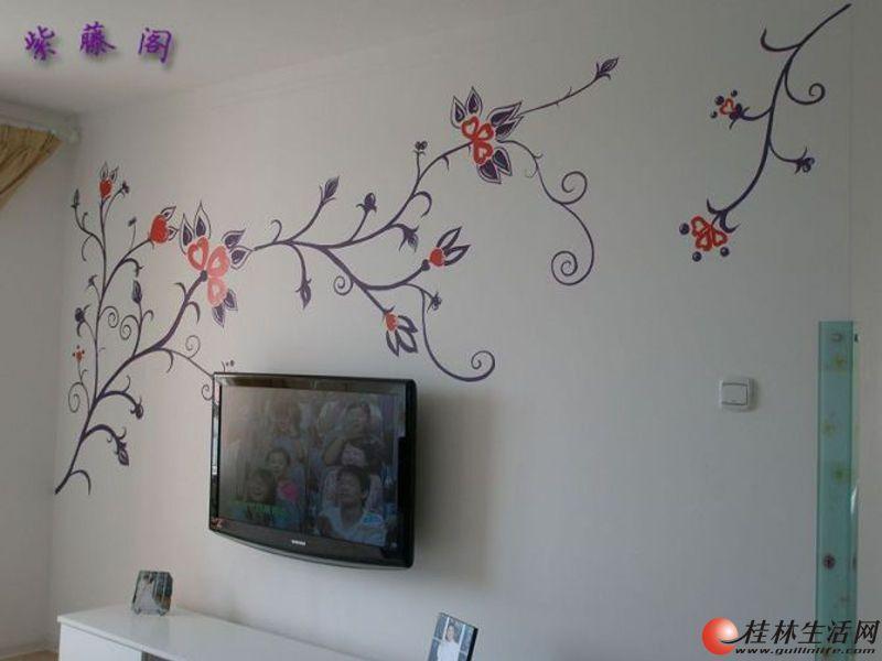 桂林雕塑 桂林壁画假山假树家庭墙体彩绘