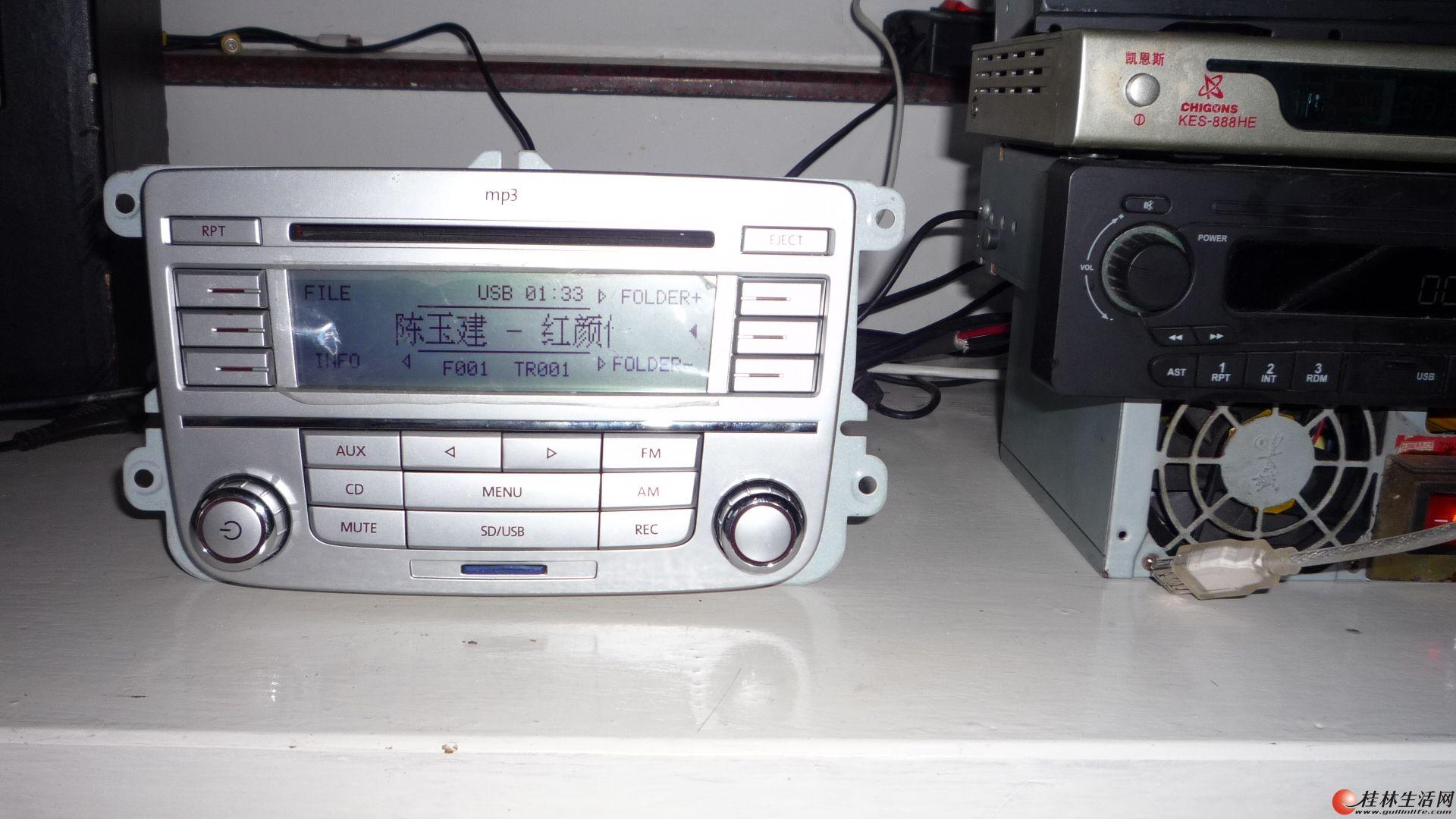 [出售] 上海大众朗逸18d 035 186a cd/mp3车载播放器 加入收藏