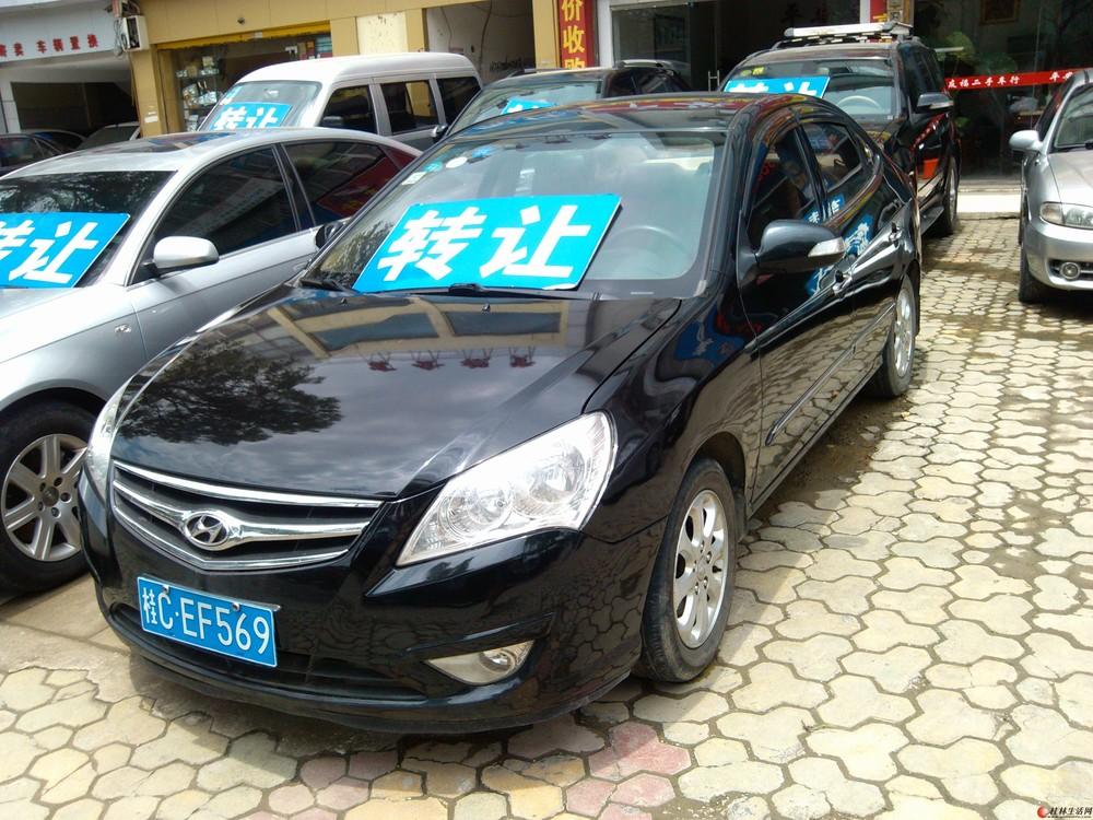 北京现代悦动1.6豪华型