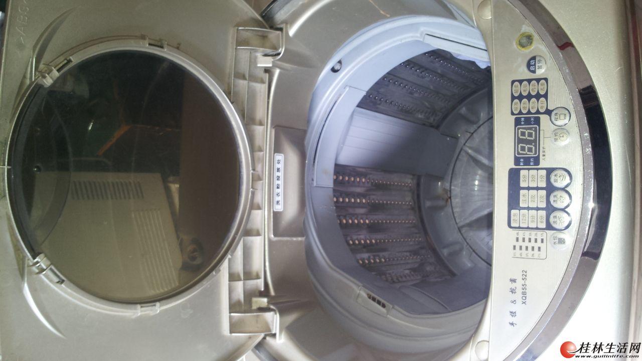 金羚全自动洗衣机怎样使用直接脱水-金羚全自动洗衣