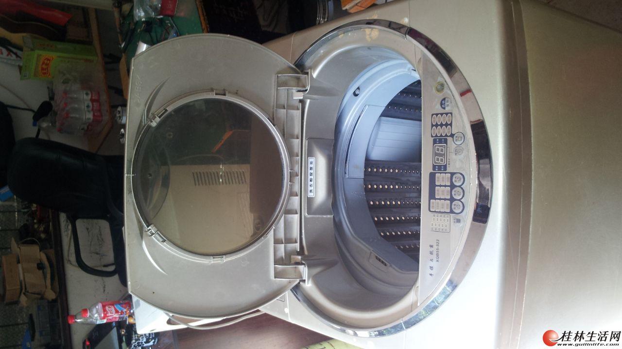 金羚全自动洗衣机转让