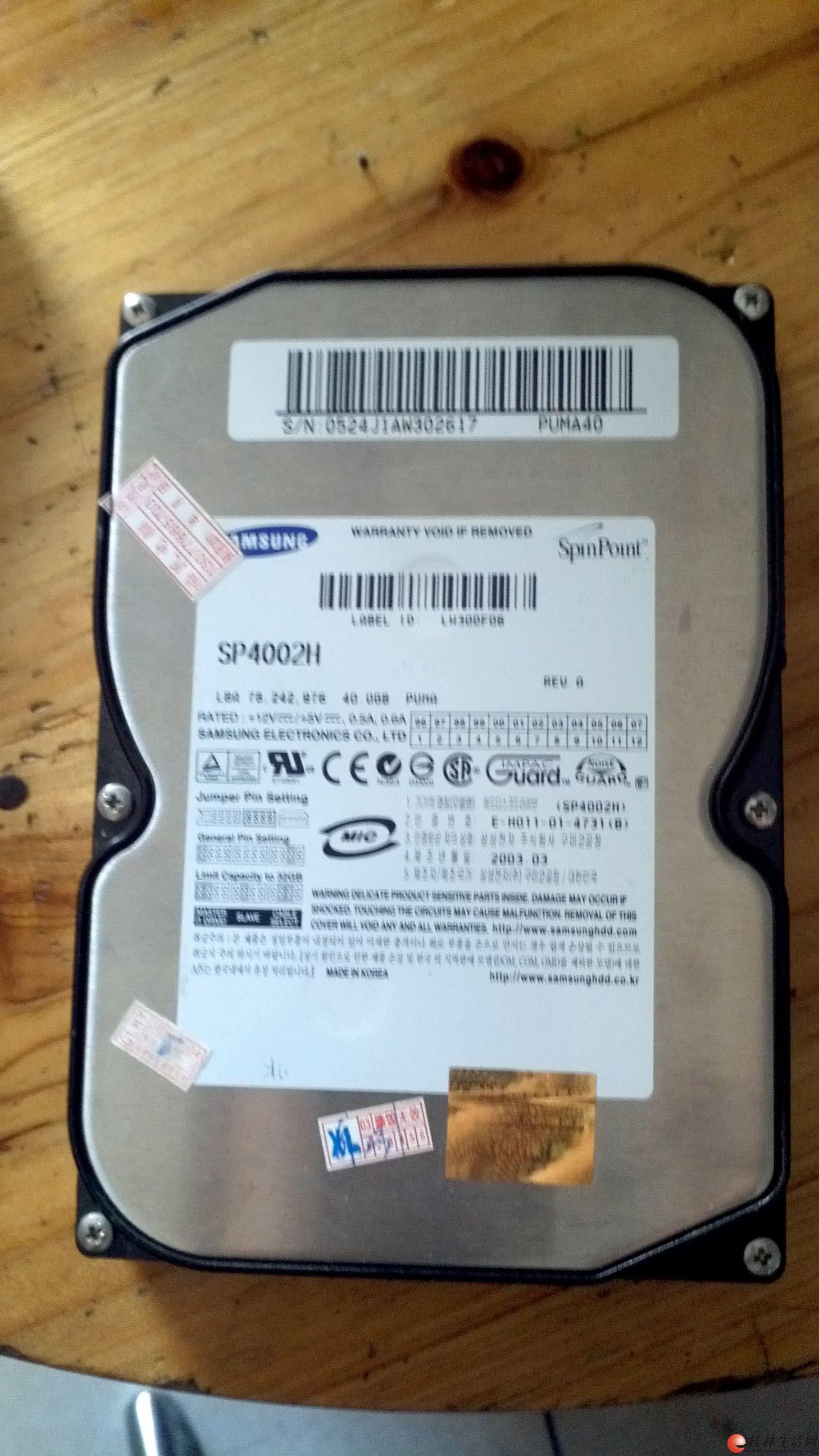 大量台式电脑主机 三星/希捷并口硬盘