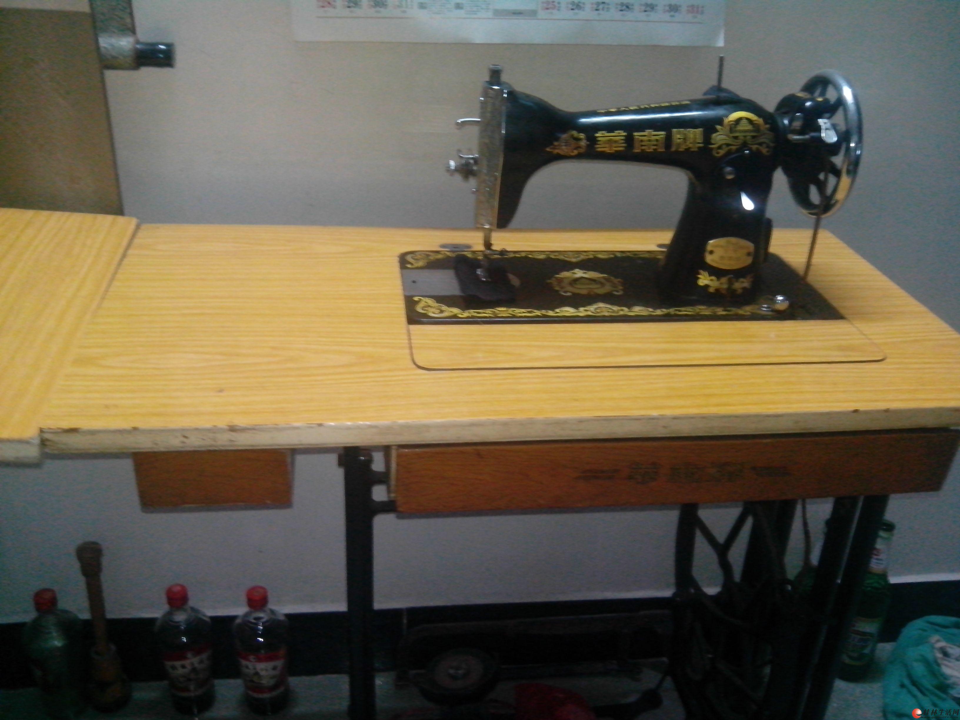 [出售] 华南牌缝纫机(七成新)出售 加入收藏