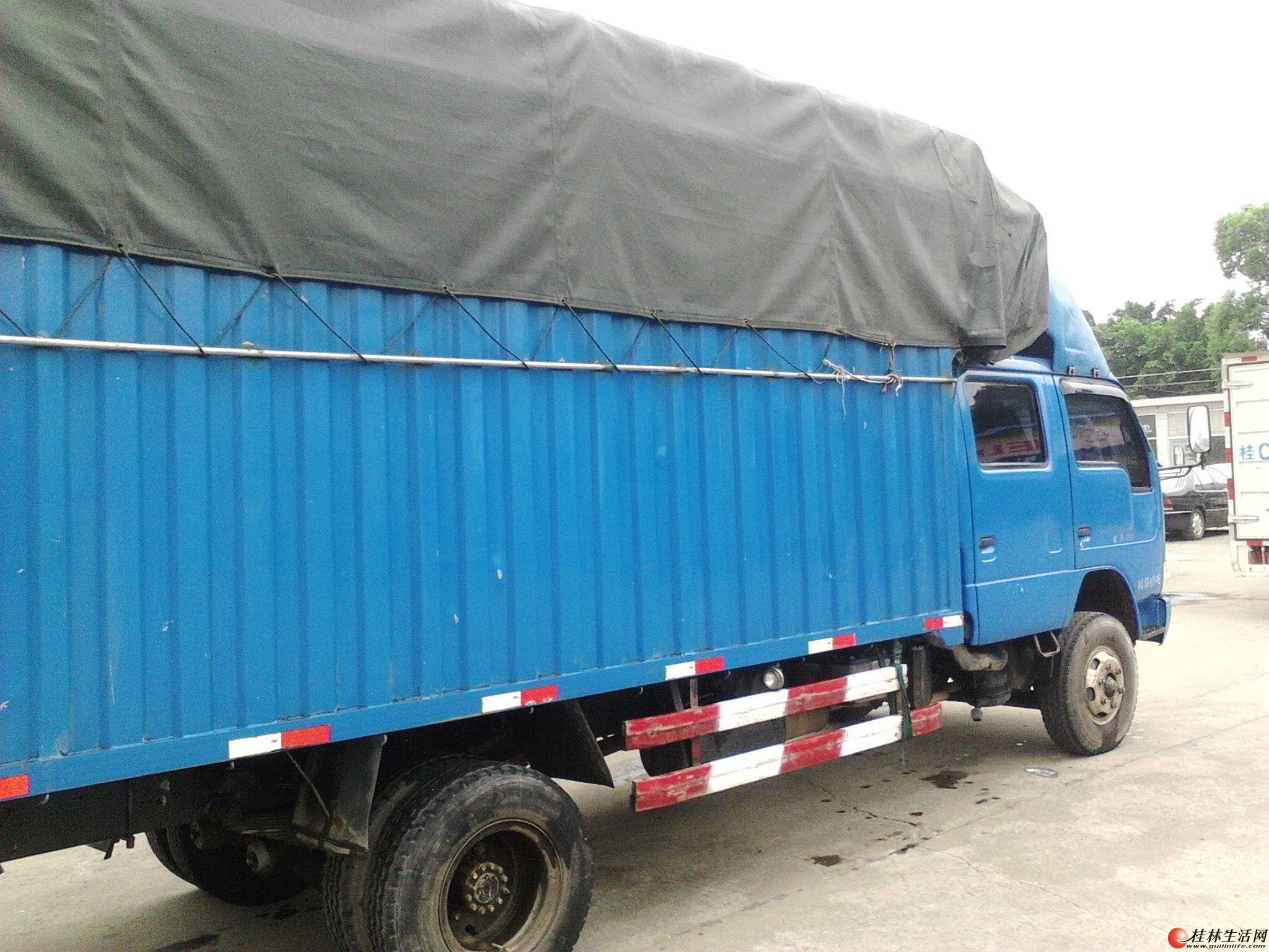 跃进2.8排量货车,蓝色车型,黄色牌照高清图片