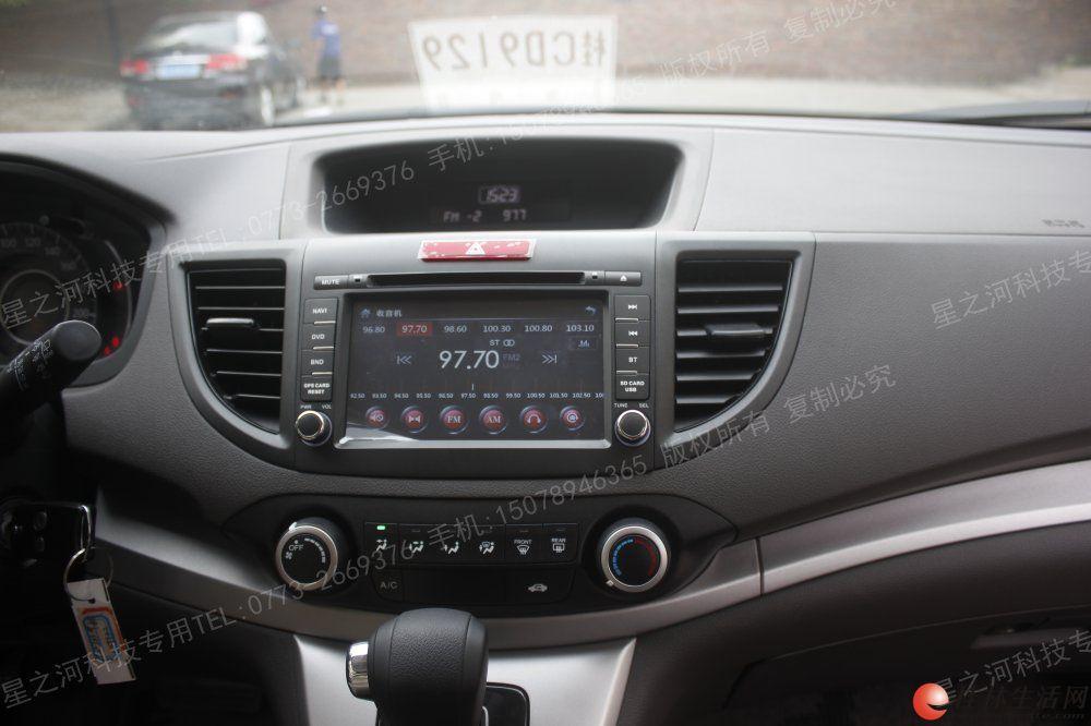 本田老CRV 07 11款 本田2012款全新CRV 专用原厂DVD导航仪车载蓝高清图片