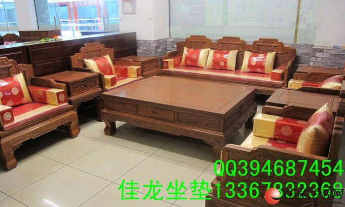 专业定做高档实木红木沙发坐垫靠枕床垫