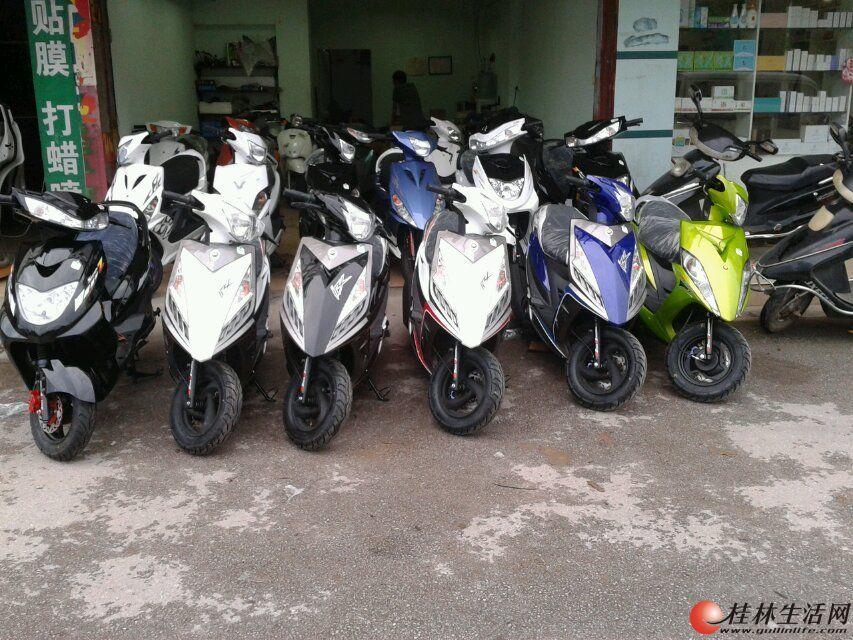 雅马哈战速图片_雅马哈战速摩托车电动车哪种好值得买 怎么样