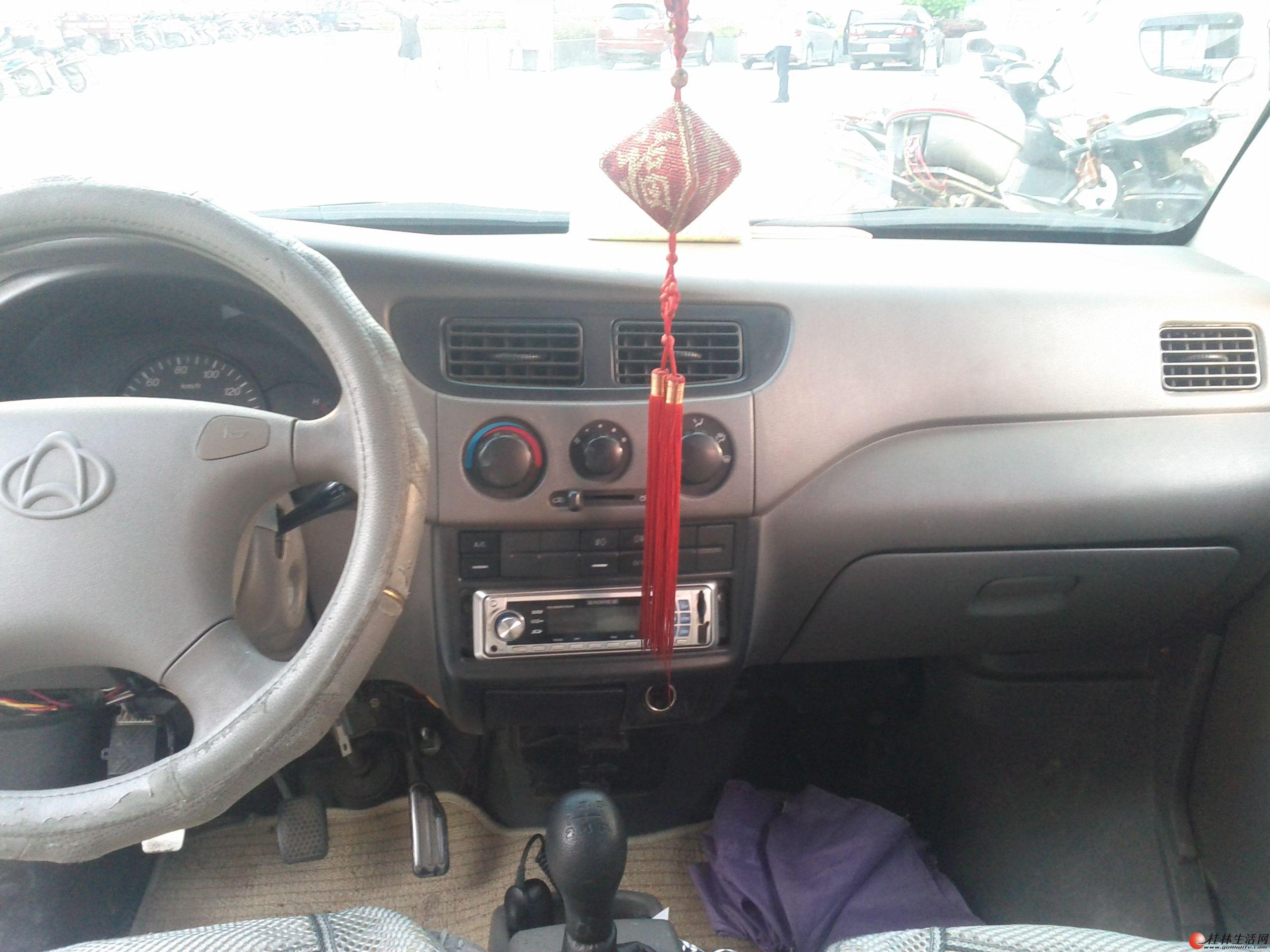 长安之星2 sc6399 家用车 保养好 要换车才卖 高清图片