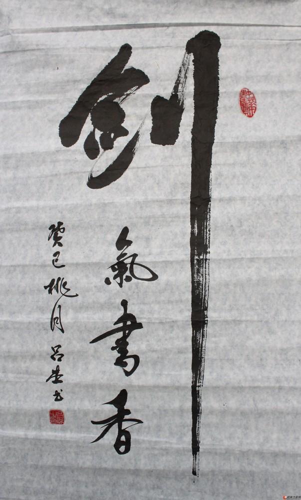 古筝曲一级曲谱虞美人-联系我时,请说是在桂林生活网看到的,谢谢!   桂林中华书画院副院