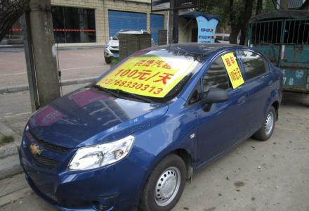 全市汽车租赁最低价格