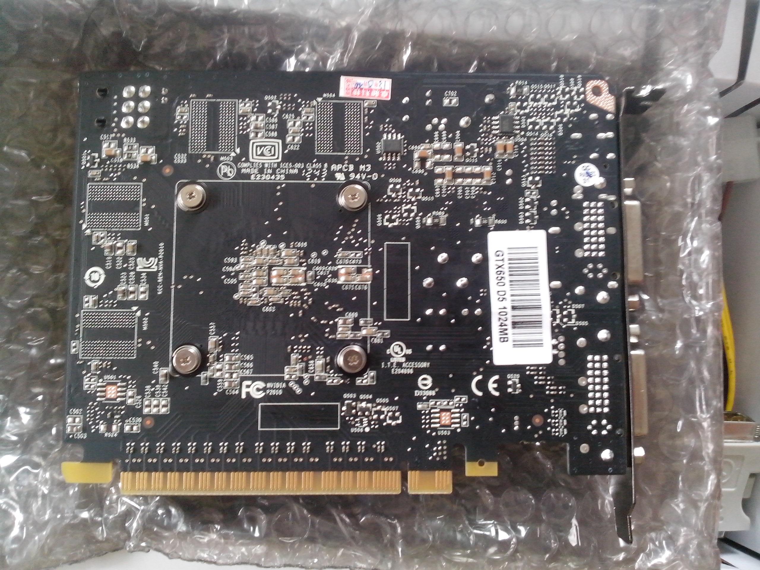 出公版gtx650显卡一片