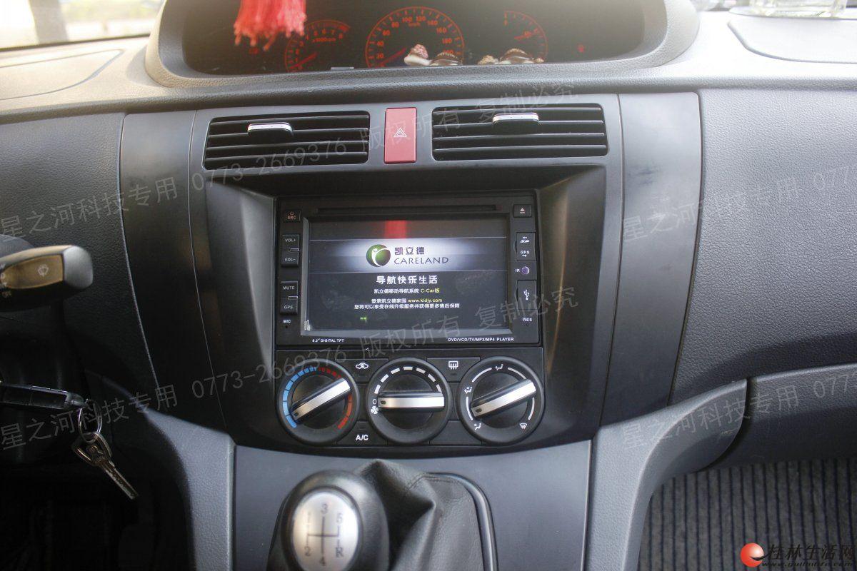 东风风行导航景逸SUV 景逸 景逸X5 X3 专用原厂DVD导航仪蓝牙GPS一体机电子狗8寸1080P
