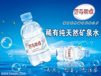 九千万/巴马丽琅矿泉水/联豪春天批发零售,2件起送,送货到家。