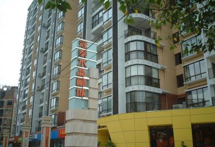 【小冷独家】七星区东环路冠泰·水晶郦城电梯7楼 90㎡ 两房两厅 清水 59万