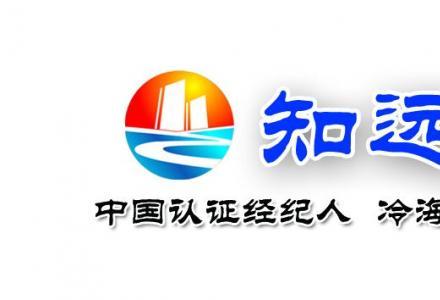 【小冷独家】象山区铁西香江饭店旁 两房两厅 2F 96年 简装 32万