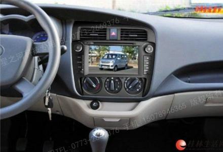 新长安之星/长安之星3代/睿骋/睿行/志翔 专用DVD导航仪7寸车载蓝牙GPS送记录仪