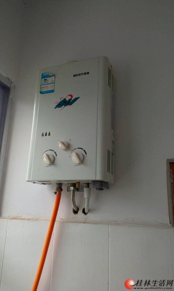 九成新百得6升燃气热水器出售