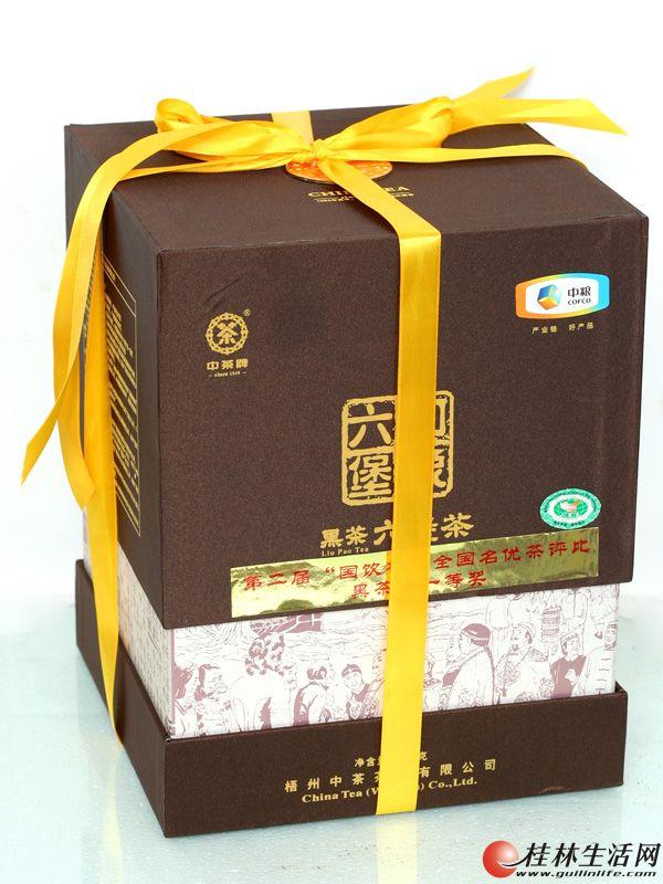 茶六堡出售 桂林市区免费送货 印象六堡 官印 礼 高清图片