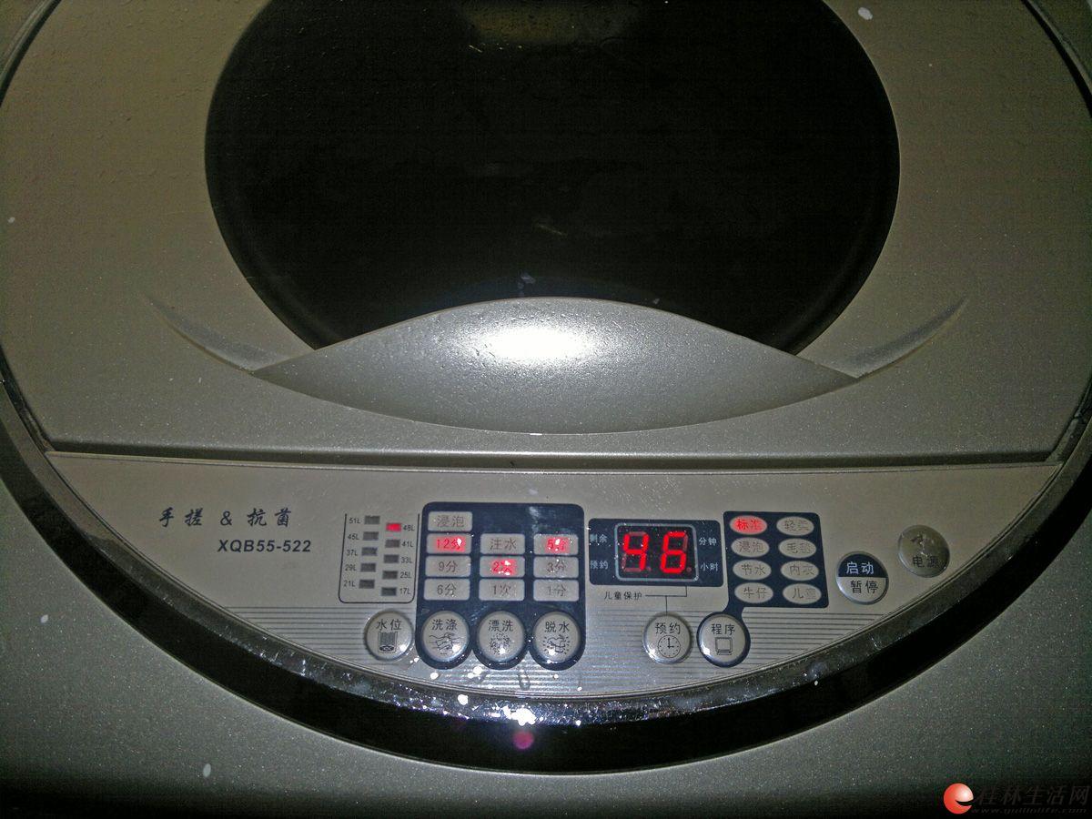 搬家甩卖:xqb55-522金羚全自动洗衣机