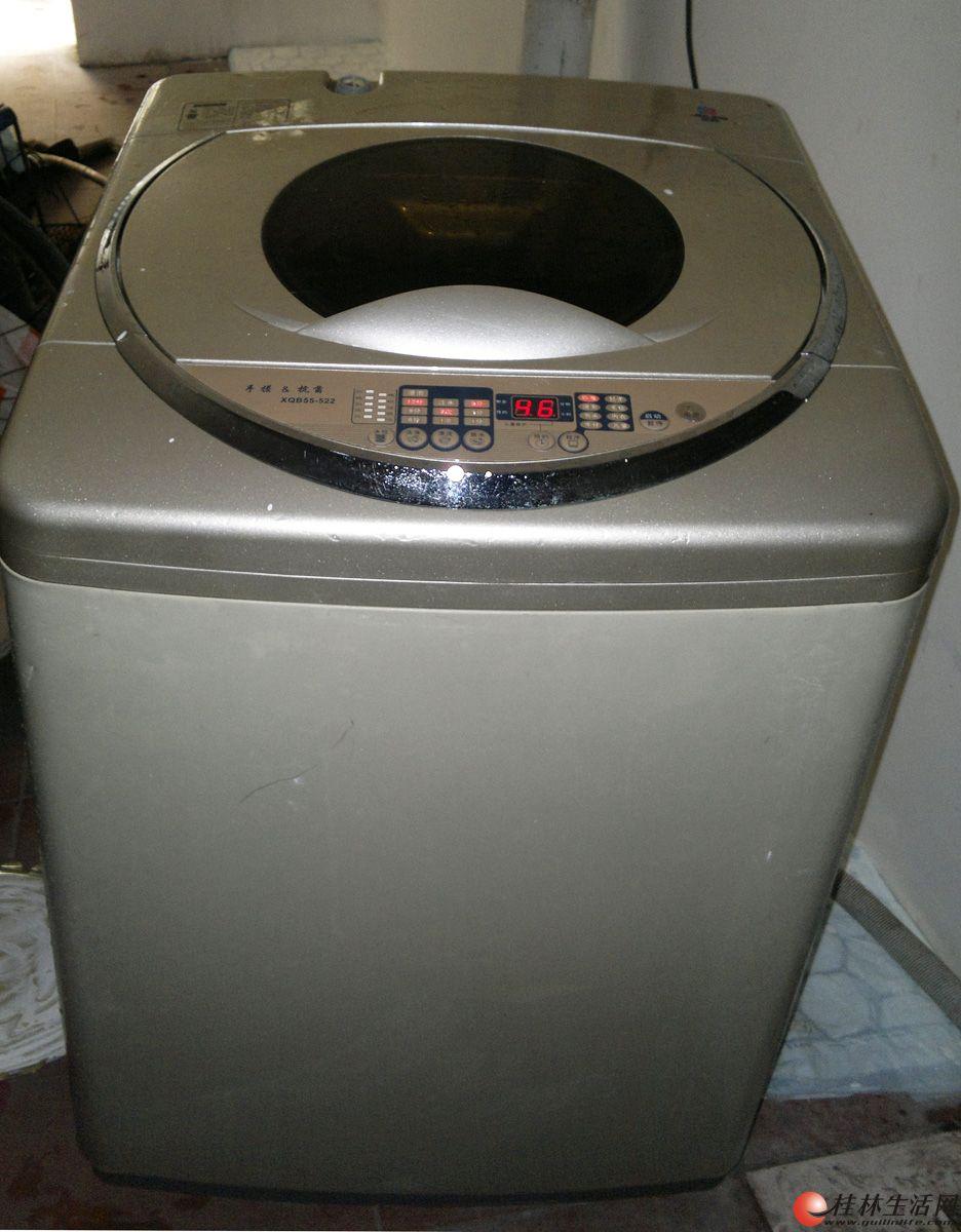 金羚全自动洗衣机