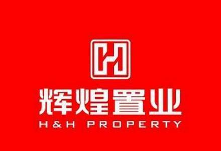 YY【鸾西一区】刚需两房一楼带院子满五证齐急售!