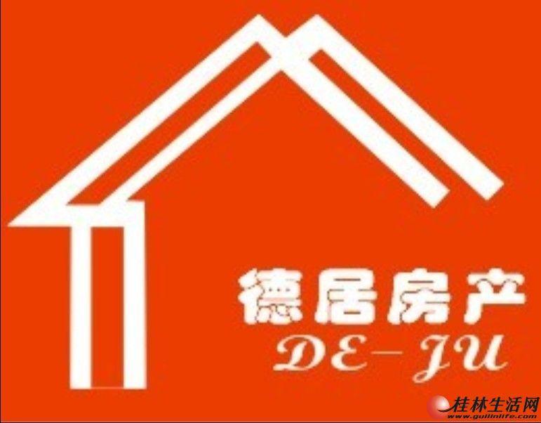 1【桂岭学区】低价出售鹦鹉路4楼2房 55平米 27万带天面